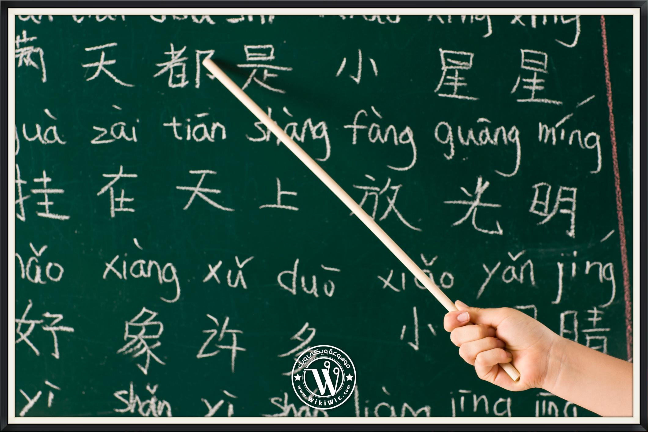 هيأ مؤقت اسم اللغة الصينية الماندرين Dsvdedommel Com