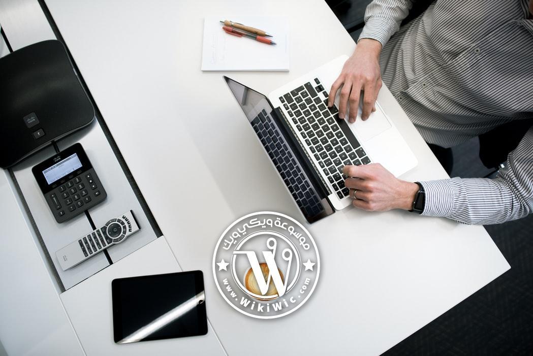 طرق الربح من الانترنت أفضل طرق الربح عبر النت Wiki Wic ويكي ويك