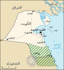 معلومات عن الكويت السياحة في الكويت وأهم المعالم Wiki Wic ويكي ويك