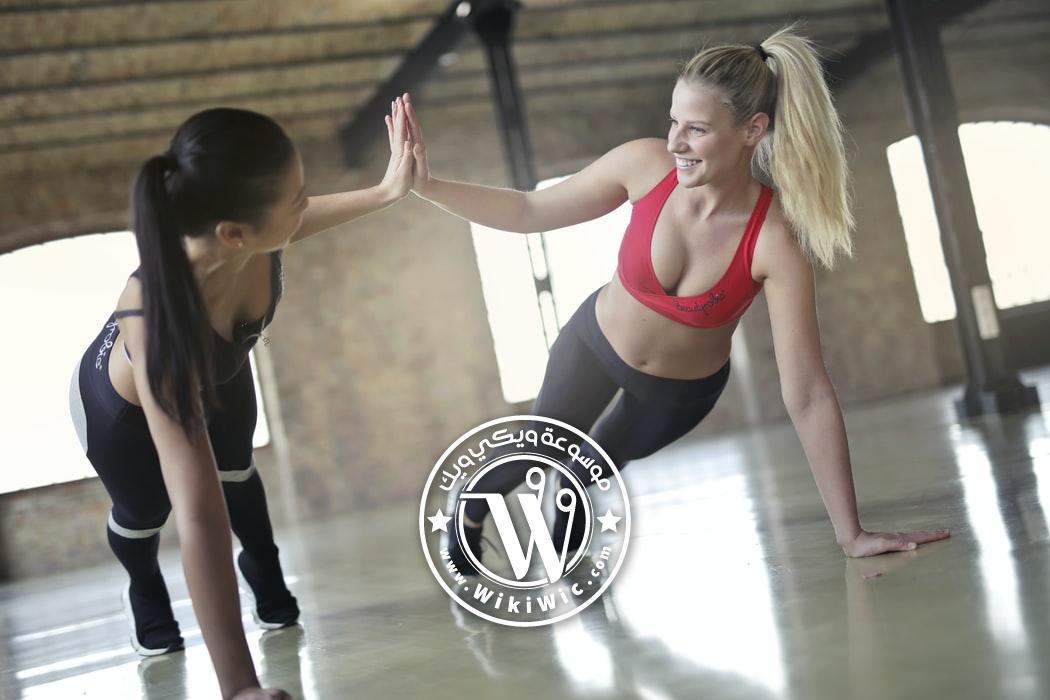 أهمية اللياقة البدنية أبرز تعريفات اللياقة البدنية Wiki Wic ويكي ويك