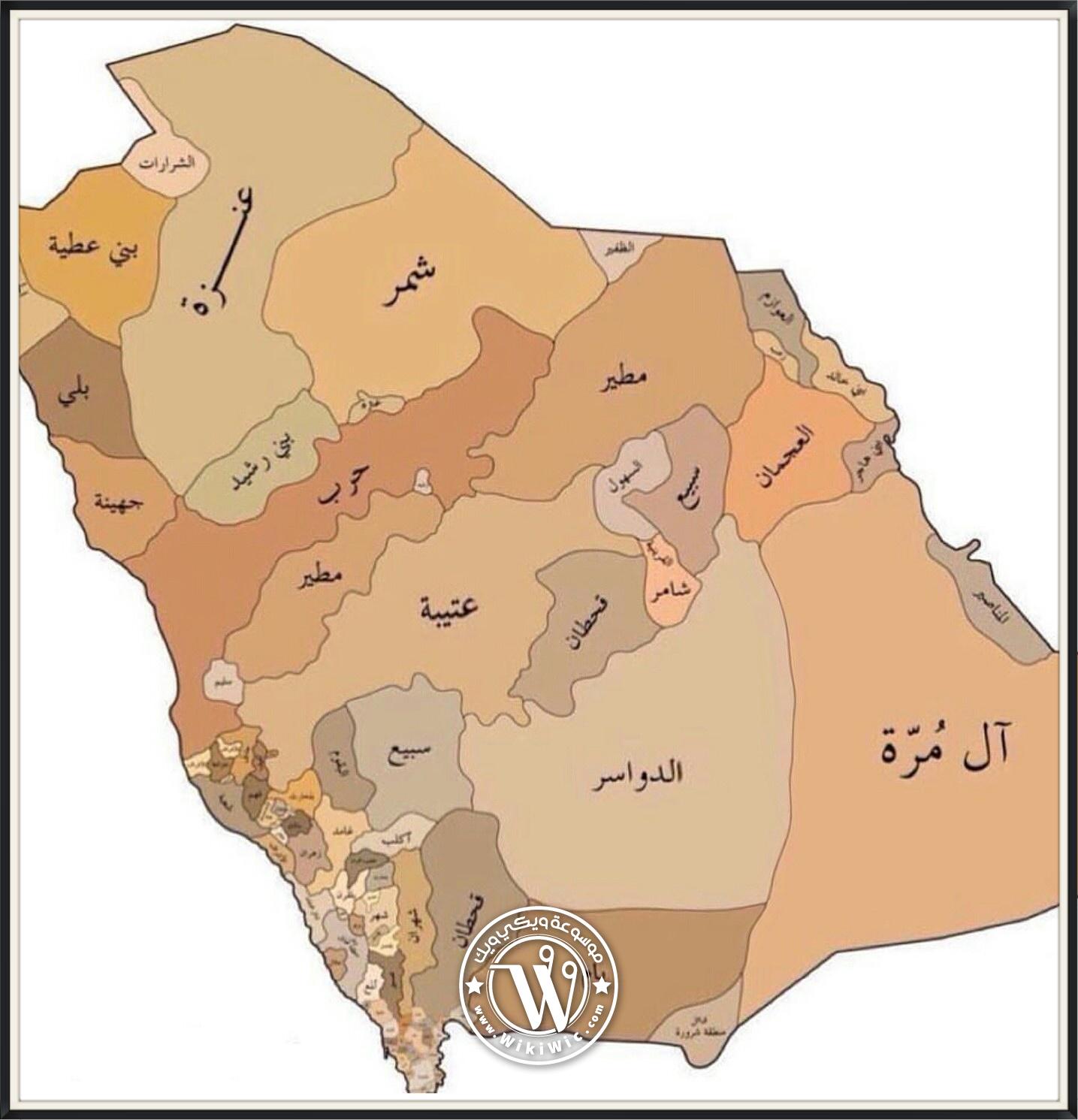 أسماء القبائل السعودية أكبر القبائل السعودية عددا Wiki Wic ويكي ويك